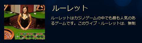 エンパイアカジノ_ライブルーレット_カジノ・リノ