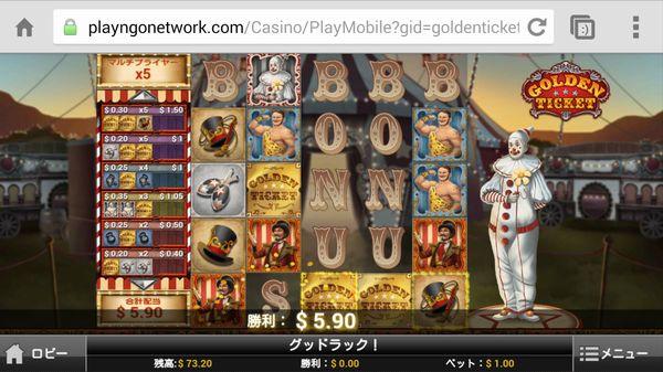 ベラジョンカジノ_ゴールデンチケット_0710_1