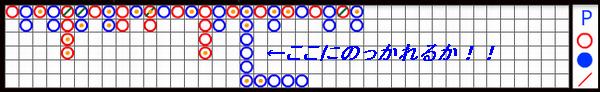バカラ_罫線_ダウン1