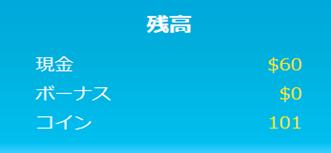 ベラジョンカジノ_20151005_入金