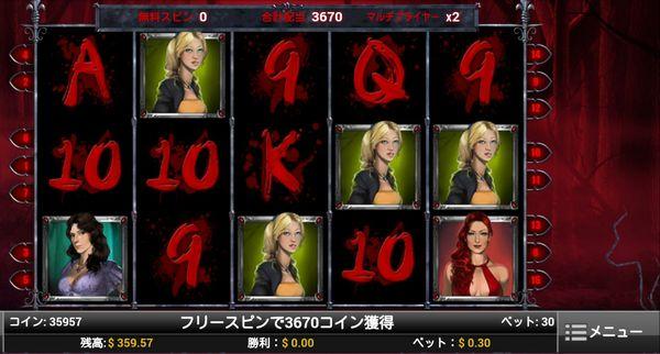 ベラジョンカジノ20151107_Wild Blood