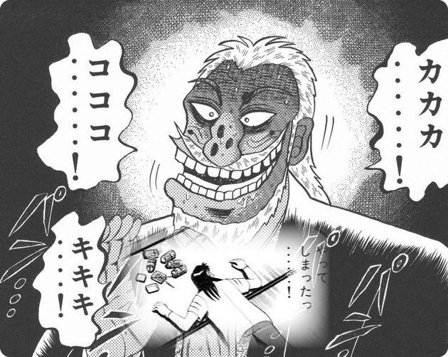 オンラインカジノ_ボロ負け