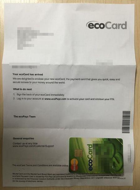 ecopayz_カード到着_オープン