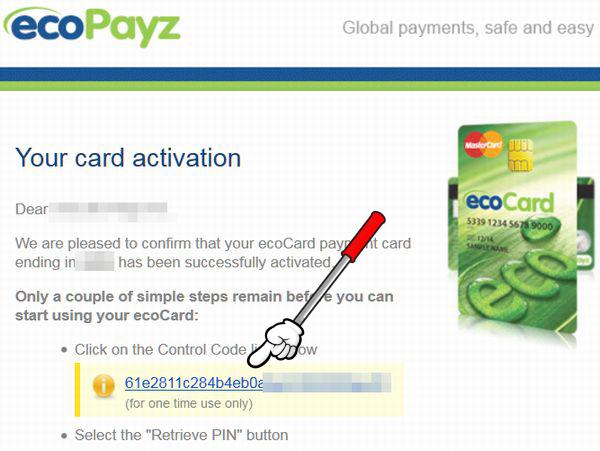ecopayz_カード到着後_4